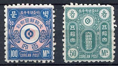 1884-1895 Korea Imperial Post 50 and 100 mon,Not Listed Issue