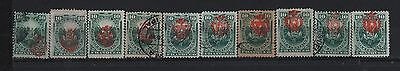 Peru 1881 Shield Surcharged Sequence Displacements Chile Occupation Lot 10 # N16