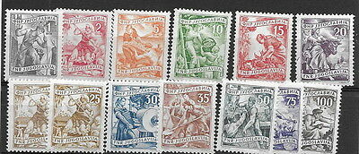 Yugoslavia. 1951/5. Workers. 1d to 100d, (both 25d). mm/mnh. (13)