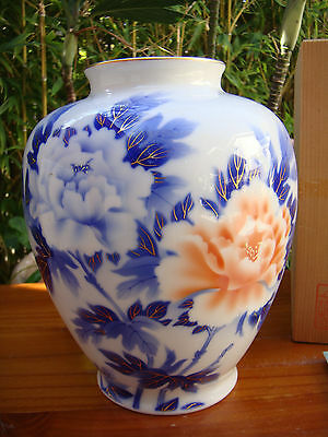 Antique Japanese Fukagawa Arita Porcelain Ikebana Flower Vase W / Signed Box