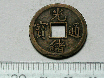 ND(1890-1908) Kwangtung Province 1 CASH Coin - KUANG-HSU Y-190 - Machine Milled