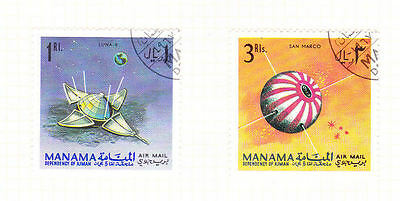 Manama Stamps - Space Theme
