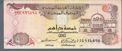 UNITED ARAB EMIRATES BANKNOTE 5 P12b 1995 GVF