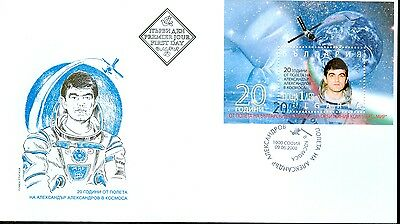 BULGARIA 2008 - SPACE 20th ANNIV 2nd BG ASTRONAUT - first day - stamps