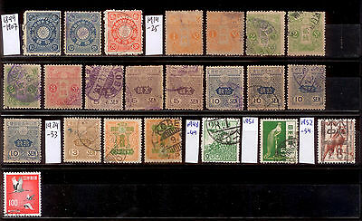 Japan early stamps lot