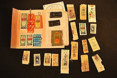Antique Unused Packaged Japanese Sewing Needles