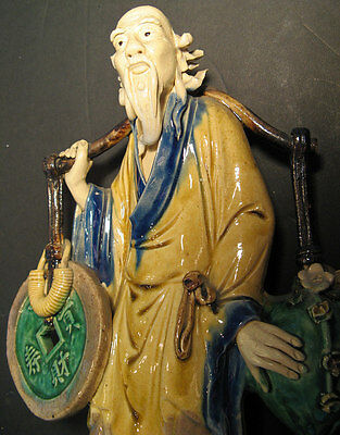 """Large Vintage Chinese Pottery Mud Man Figure 10"""" Ancient Worthy Bearded China"""