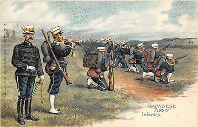 POSTCARD  MILITARY  JAPANESE  ARMY     Infantry