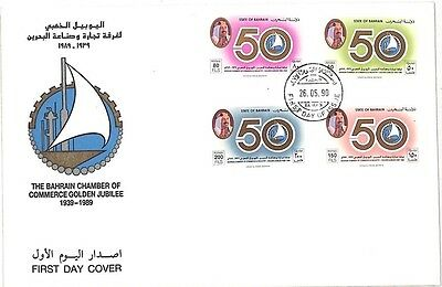 WW185 1990 *BAHRAIN* Chamber of Commerce FDC FDI {samwells-covers}PTS
