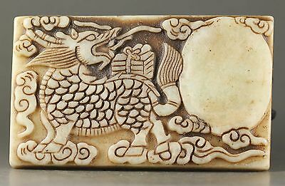 Chinese old natural jade hand-carved dragon inkstone NO.X870