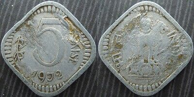 INDIA # 5 paise 1972