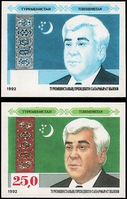 Turkmenistan #8 MNH EFO: both imperf, one missing colors