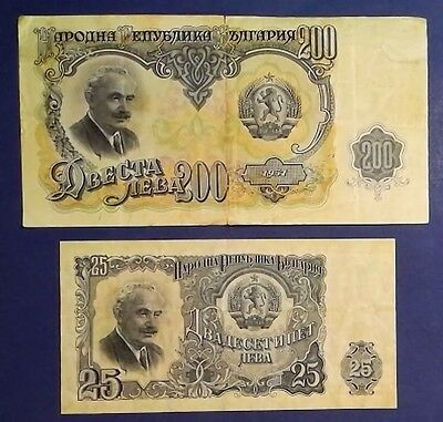 BULGARIA: Set of 2 Lev Banknotes Very Fine Condition