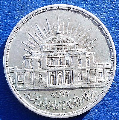 Silver 1376 (1957) Egypt 25 Piastres KM#389 National Assembly NIce Grade # 718