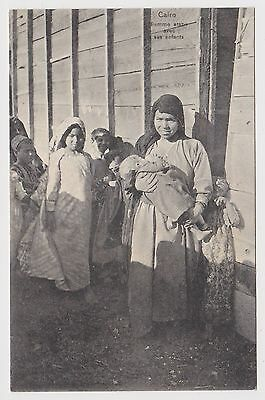 Superb Old Card Young Woman Breastfeeding Egypt Ethnic Around 1910