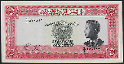 Banknote JORDAN - 5 Dinars L.1949 - P. 7a great condition