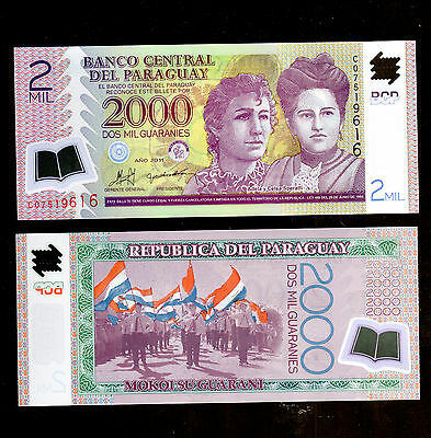 BANKNOTE WORLD PARAGUAY ,1 PCE OF 2000 GUARANIES 2011,P-228c,POLYMER,FROM BUNDLE