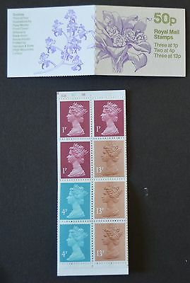 1985 50p Orchards No3 Top Cylinder B26 B7 B8 Phos B57 Booklet FB29