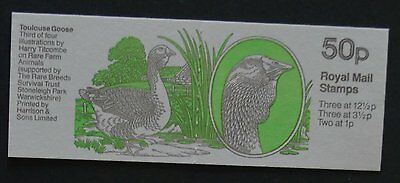 1983 50p No3 Rare Farm Animals Toulouse Grouse Booklet FB25
