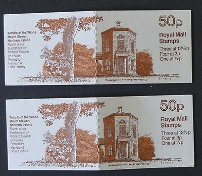 1982 Pair 50p Follies No4 Temple of the winds Booklets FB20A/B
