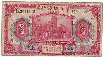 CHINA: 1914 (SHANGHAI) Bank of Communication 10 Yuan, P-118o