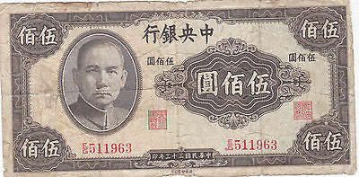 China: 500 Yuan, 1944, P-267.  Central Bank Of China, Babnc