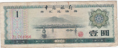 China: 1 Yuan, Bank Of China, Foreign Exchange Certificate, Nd