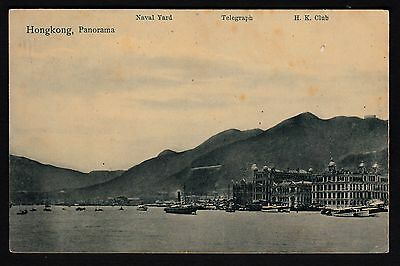 Hong Kong panorama undivided back postcard published by HK Pictorial.  Unused