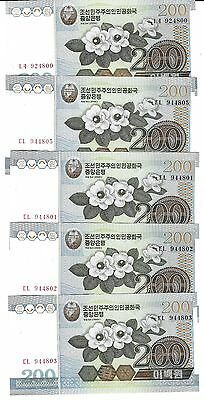 Lot of 5 Korean 200 Won Consecutive Numbers UNC