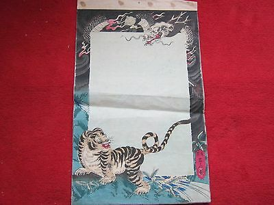 Original Early Japanese Painting On Rice Paper