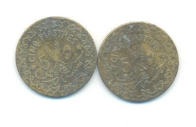 Very Nice Rare.syria.2X5.piastres.1933.1935....very Collectable.c.128