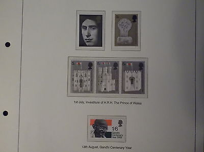 1969 .  Great british stamps, collectors, hobby ,home, dealers