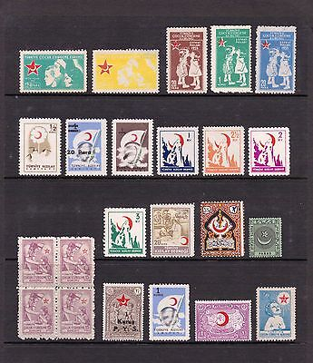 1923 Stamps of Turkey charity collection mint