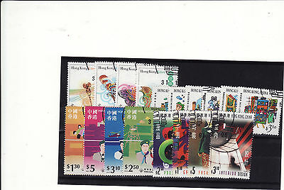 Hong Kong - 1998/9 4 Used Sets From This Period