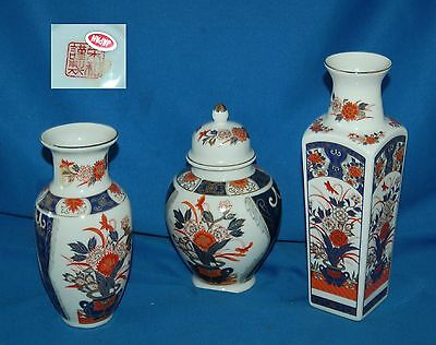 Japanese pottery 2 vases and a ginger jar