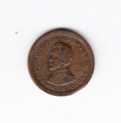 USA Civil War Token - For our Country A Common Cause - Now and Forever