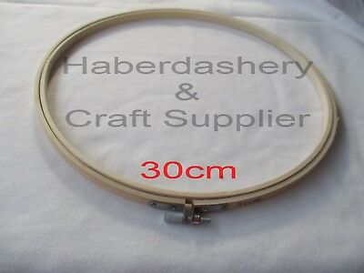 Embroidery Hoop Bamboo With Screw 30Cm