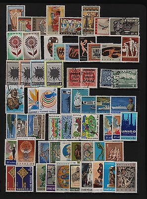 Greece - 62 stamps, mostly mint - see scan