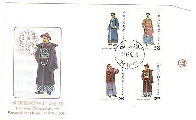 Republic Of China Fdc 1991 Traditional Chinese Costume Unaddressed China Stamps