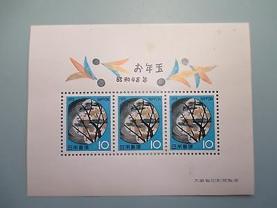Japanese 1972 New Year M/S