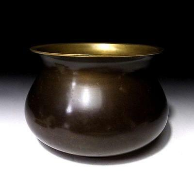 LO8: Vintage Japanese Tea Ceremony Copper Kensui Bowl