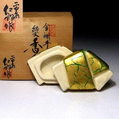 LE9: Japanese Incense Case, Kogo, Kyo ware by 1st class potter, Jinro Ijichi