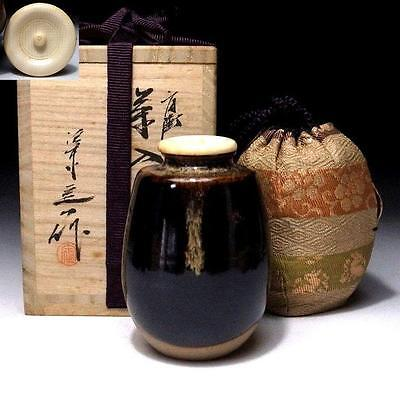 KC2: Japanese Tea Caddy with high-class lid by 1st class potter, Teiichi Oketani