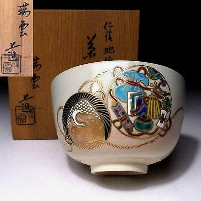 LE2 Japanese Tea Bowl, Kyo Ware by Famous potter, Zuiun Heian, Japanese treasure