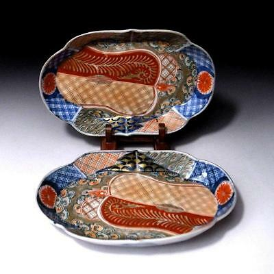 LG9: Pair of Antique Japanese Hand-painted Old Imari porcelain plates, 19C