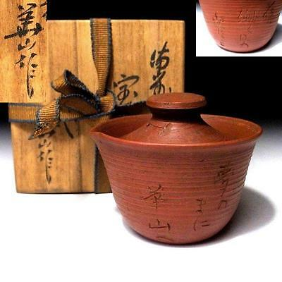 LM5: Vintage Japanese Tea Pot for Sencha, Hohin, Bizen ware with Signed box