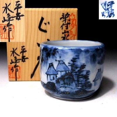 LL4: Japanese Hand-painted Sake Cup, Kyo ware by Famous potter, Suiho Heian