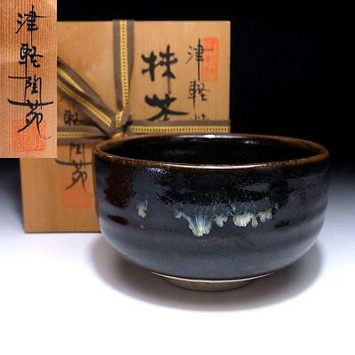 GS2: Vintage Japanese pottery tea bowl of Tsugaru ware, Tea ceremony
