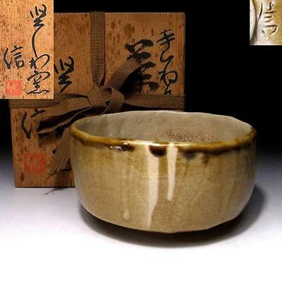 JG2: Vintage Japanese Hand-shaped Tea bowl, Seto ware with Signed wooden box
