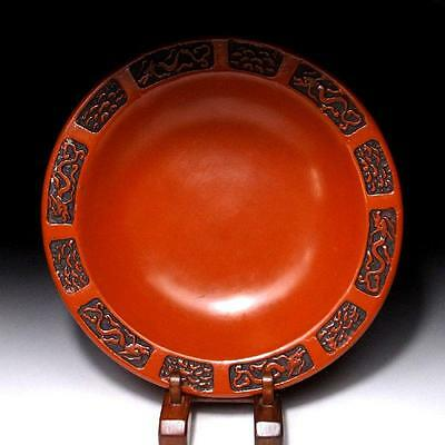 HF7: Vintage Japanese Lacquered Wooden Tea Plate, Tsuishu, Lacquer Carving work